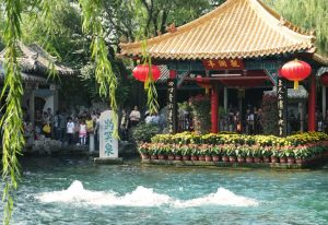 济南旅游景点:趵突泉